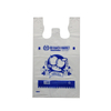 HDPE Clear 2.25mil T-shirt Bag