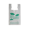 LDPE Clear 2.25mil T-shirt Bag
